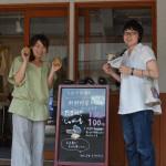 【求人情報】街と、根っこから繋がる〜地域作業所hana(木更津市)