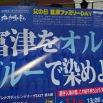 富津に未来のなでしこが来た日〜オルカ鴨川FC(鴨川市)